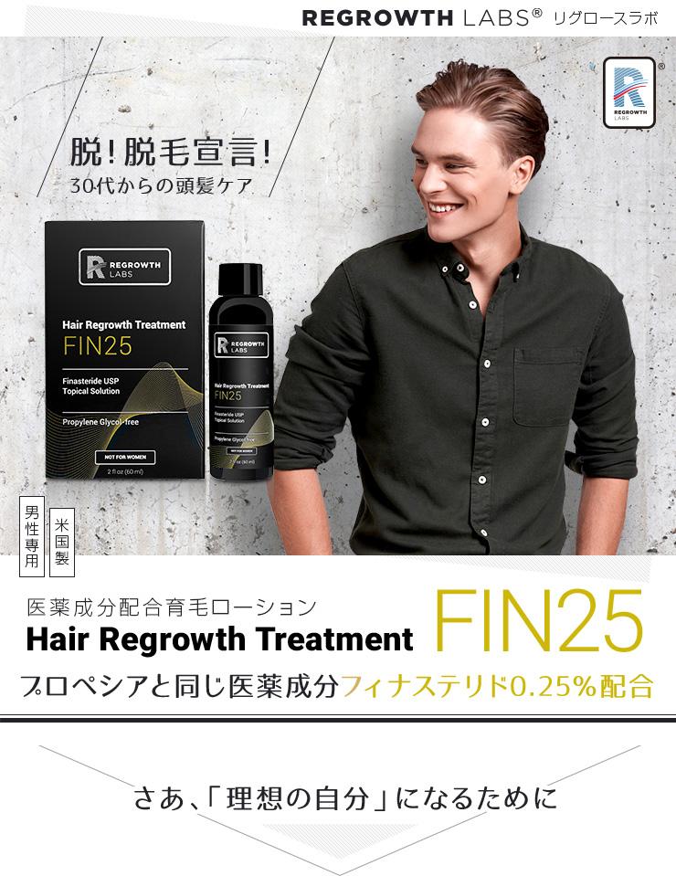 regrowth-labs-fin25-60ml001