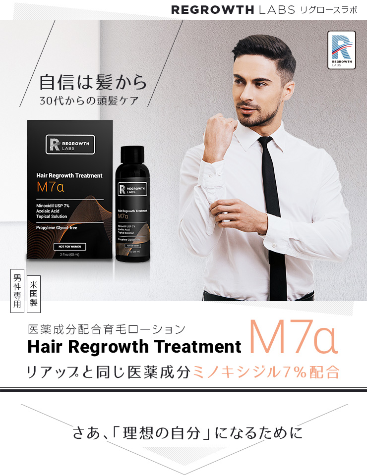 regrowth-labs-m7a-60ml_001