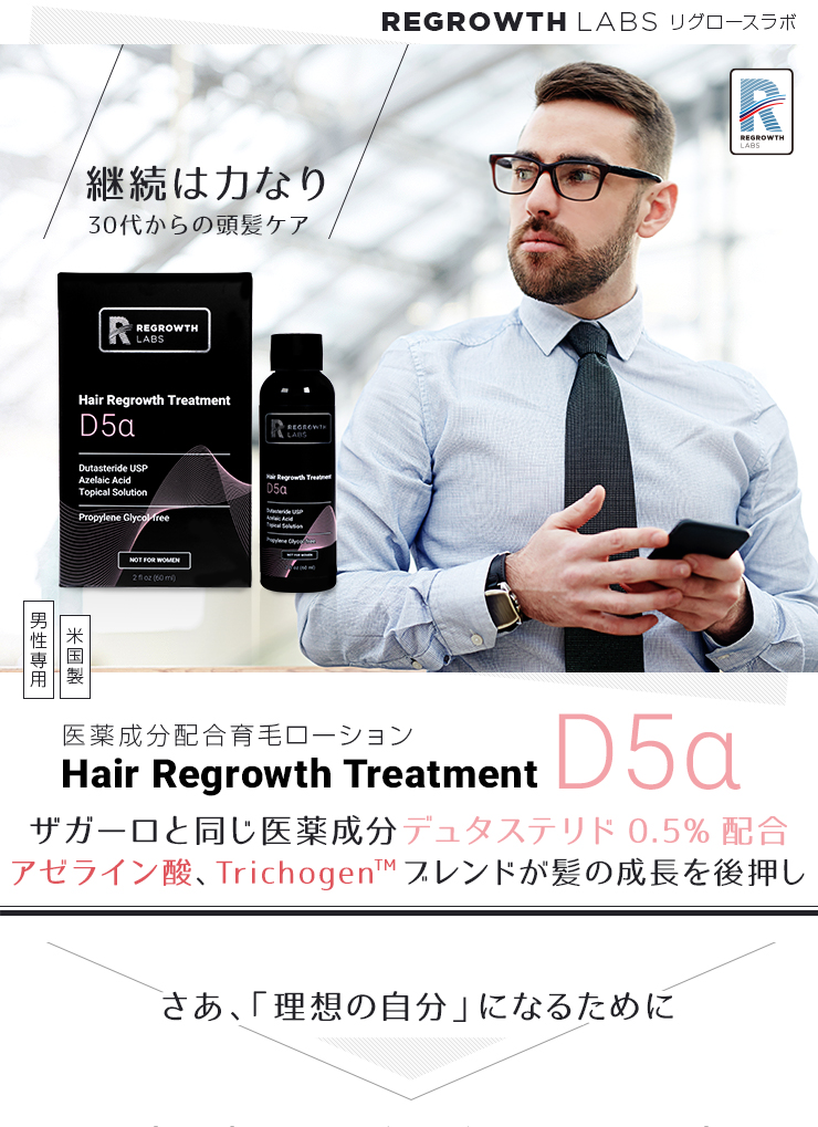 027586_regrowth-labs-d5a001