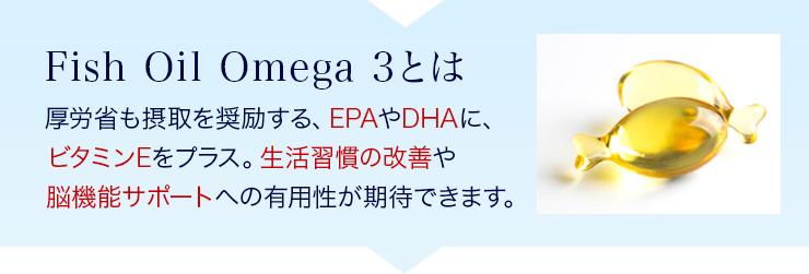 vitalme-fish-oil-omega-3_002