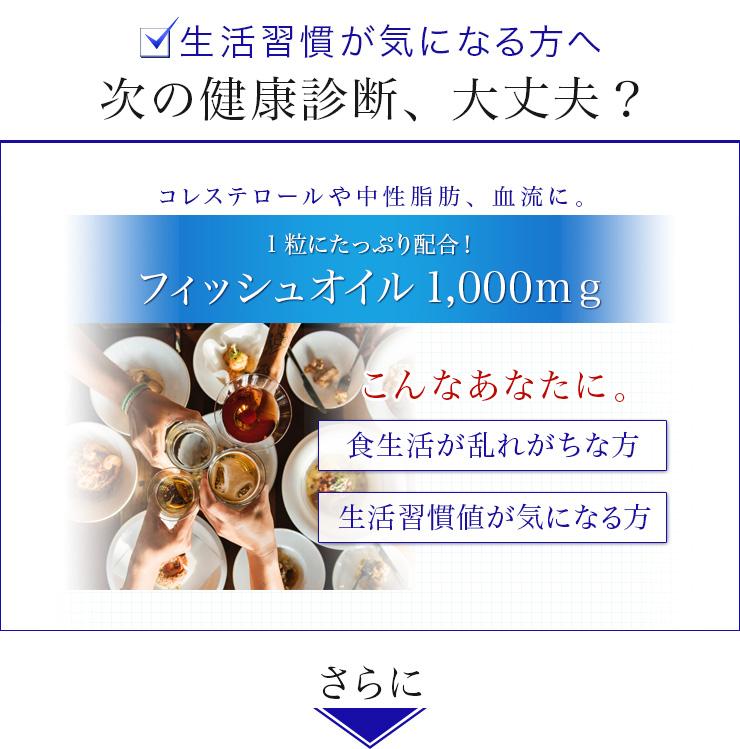 vitalme-fish-oil-omega-3_003