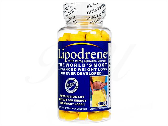 リポドリン(Lipodrene)