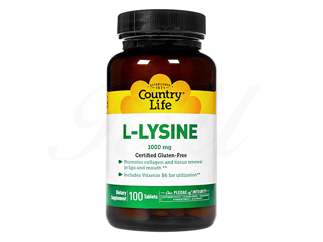 L-リジン