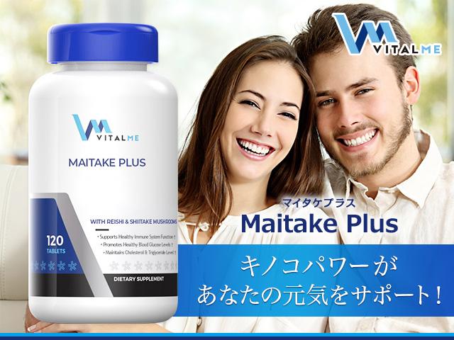 VitalMe