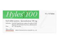ハイレス(Hyles)100mg