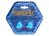 スタミナRX(StaminaRX)
