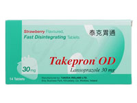 タケプロンOD(TakepronOD)30mg