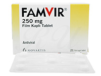 ファムビル(Famvir)250mg