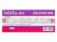 ゾコビン(Zocovin)ジェネリックゾビラックス400mg