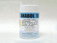 アナボルタブレット(Anabol Tablets)15mg 100錠
