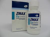 ジーマックス(Zmax)(アジスロマイシン)