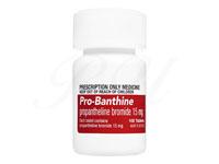 プロバンサイン(Pro-Banthine)15mg