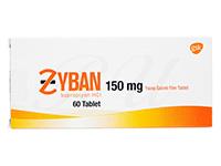 ザイバン(Zyban) 150mg