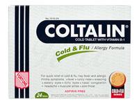 コルタリン(総合感冒薬)