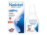 ナシビンナザルスプレー(Nasivion Nasel Spray) 0.05%