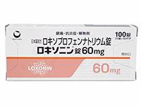 日本版ロキソニン60mg(Loxonin)