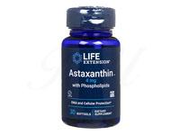 (LE)アスタキサンチンwithリン脂質
