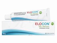 モメタゾン0.1%オイントメント(Elocon)