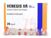 [イフェクサーSRジェネリック]ベネジスXR(VenegisXR)75mg