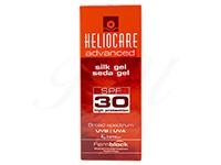 ヘリオケア・アドバンスシルクジェル(Heliocare・AdvancedSilkGel)SPF30
