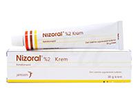 ニゾラルクリーム(NizoralCream)2%