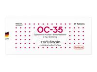 [ダイアンジェネリック]オーシー35(OC-35)