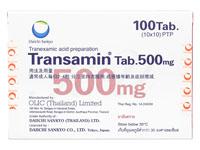 トランサミン500mg(Transamin)