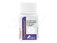 オキシメトロン(Oxymetholone)50mg[La Pharma社製]