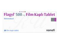 フラジール(Flagyl)500mg
