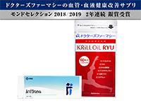 マーベロン21錠6箱 + クリルオイル流(KRiLL OiL RYU)60粒1袋