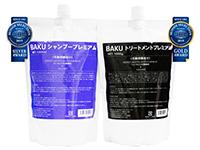 [BAKU]BAKUシャンプープレミアム + BAKUトリートメントプレミアム(大容量詰め替えパック)