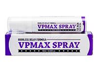 VPMAXスプレー(VpMaxSpray)