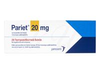 パリエット20mg(Pariet)
