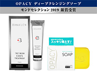 [EBMニキビ治療セット]トレチノイン0.025%20g + オパシー石鹸(ニキビ用)100g