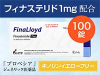 FinaLloyd1mg100tabs