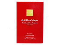 [ユケイドー]赤ワインコラーゲンしみ取りホワイトニング肌再生マスク