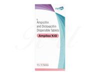 アンピシリン・ジクロキサシリン(AmpiloxKid)125mg+125mg