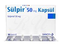 スルピリド(Sulpir)50mg