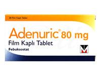 アデヌリック(Adenuric)80mg