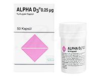 [ジェネリックアルファロールカプセル]アルファD3(AlphaD3)0.25mcg