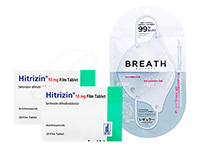 [ジルテックジェネリック]ヒトリジン10mg + ブレスマスクホワイト