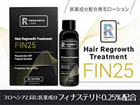リグロースラボFIN25[フィナステリド0.25%]