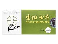 田七粉タブレット生タイプ(TenchiTablets Raw)