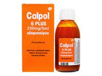 カルポル6プラス(Calpol 6 plus)