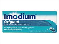 イモジウム2mg(Imodium)