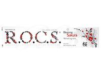 [R.O.C.S.]ロックス歯磨き粉(ブルーミングサクラ)