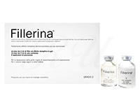 [Fillerina]ダーモリプレニッシングトリートメント(グレード2)