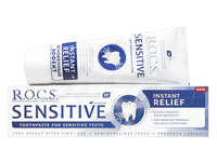 [R.O.C.S.]ロックス歯磨き粉センシティブインスタントリリーフ